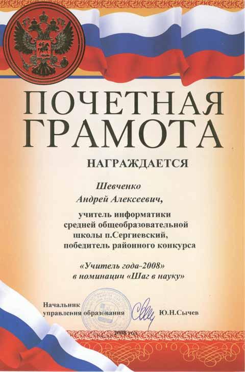 краткая биография андрея малахова